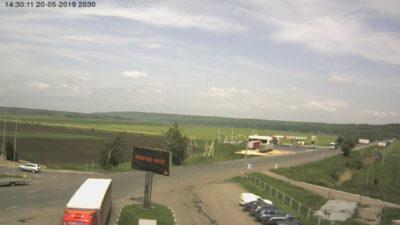 Webcam Vama Albita 2